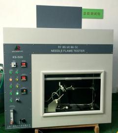 针焰试验仪 检测设备生产厂家