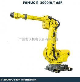 维修A06B-6114-H105发那科FANUC伺服放大器驱动器