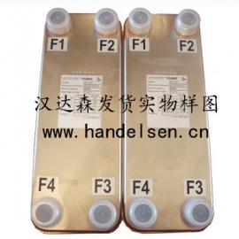 德国 FUNKE 板式换热器FP 10-17-1-EH