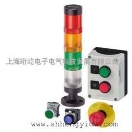 西门子按钮指示灯3SU1100系列