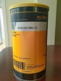 心轴轴承润滑脂克鲁勃ISOFLEX NBU 15