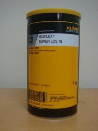 高载荷滚动轴承润滑脂ISOFLEX LDS18 SPECIAL A