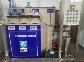 5吨中医理疗康复中心医疗机构小型污水处理设备一体机带消毒功能