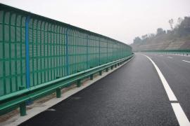 高速公路隔音墙A高架桥隔音墙施工A高速公路隔音墙批发