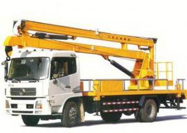 12-16米高空作业车 16米18米直臂式高空车