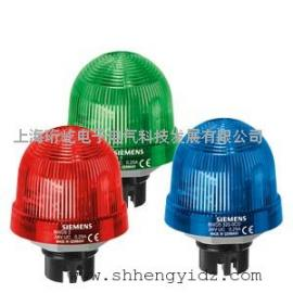 西门子8WD44,8WD42,8WD53系列信号灯柱