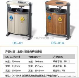 生活垃圾分类、垃圾分类收集容器、垃圾分类处置