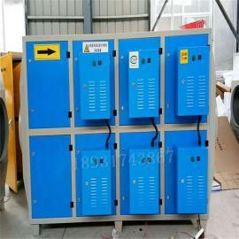 uv光解工业废气处理设备等离子光氧一体机活性炭油烟净化器设备