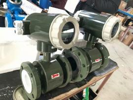 碱水流量计NFDC-50生产厂家