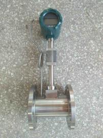 过热蒸汽计量表(温压补偿一体化)NFLUGBS-50