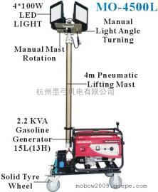MO-4500L全方位移动照明灯