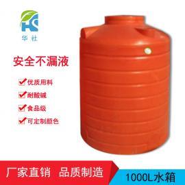 �S家直�N1000Lpe塑料水箱多功能�A形�λ�罐污水�理橘色蓄水桶