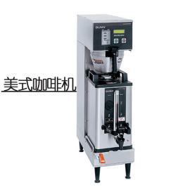 美国进口BUNN Single SH DBC美式智能冲泡咖啡机咖机