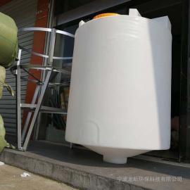 1吨锥底搅拌桶带支架家用尖底搅拌罐PE食品级耐酸碱水箱带出水口