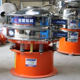 高锰酸钾粉末振动筛 不锈钢旋振筛 圆形筛分机