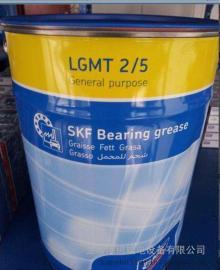 SKF LGMT2/5 通用轴承润滑脂