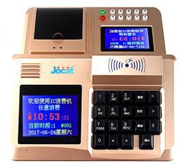 台挂式收款机 彩屏IC卡消费机 食堂售饭机 优卡特消费机