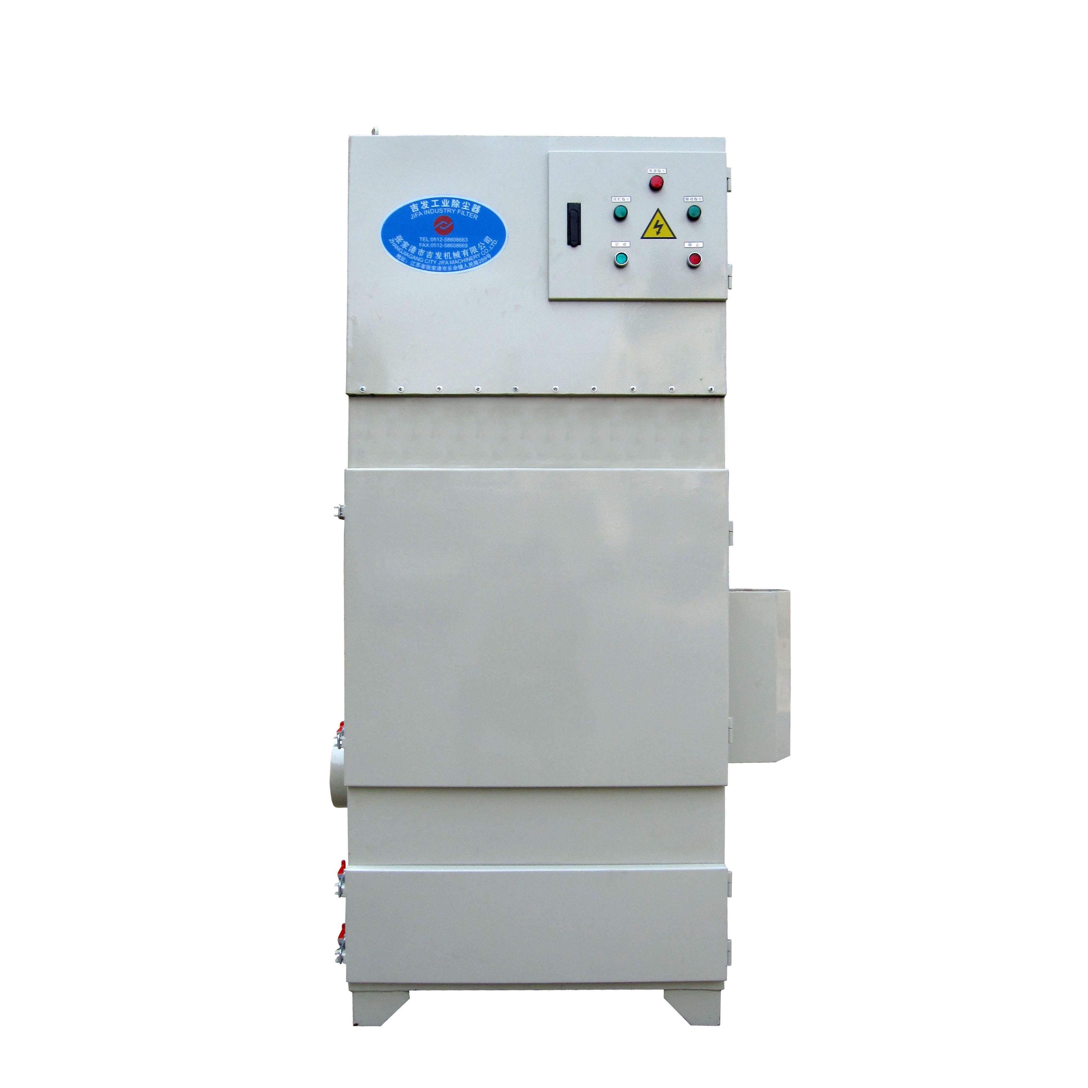 吉发 JF-2200/A 自动振打单机除尘器 环保除尘设备