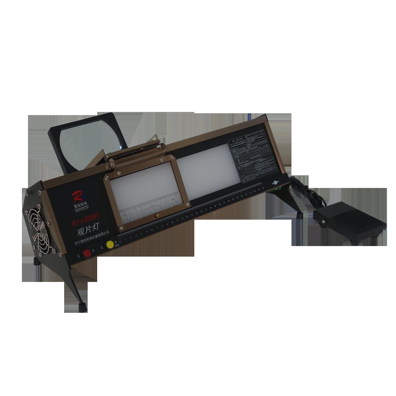 RJ-LED7工业观片灯 台式射线底片评片灯
