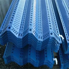 供应煤场防风抑尘网/防尘板/防尘网