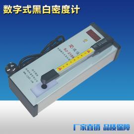 RJ-210A透射式黑白密度计 电脑数字式黑白密度计