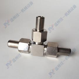 厂家直销不锈钢焊接三通中间接头 活接对焊三通管接头 焊接三通