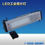 RJ-LED36工业LED观片灯 工业X射线探伤观片灯