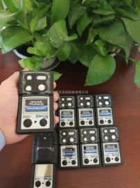 美国英思科Ventis MX4扩散式四合一气体检测仪