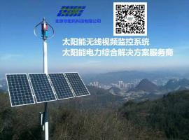 华阳风太阳能智能卡口监控供电,配套太阳能监控方案