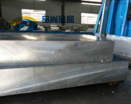 进口7075铝板,进口7075铝板价格