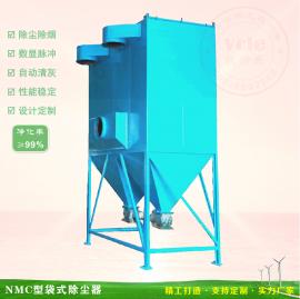 脉冲布袋集尘器 工业中央除尘吸尘设备设计制造厂家