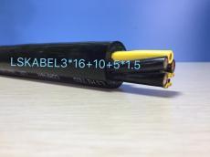 3*16+2*4*1.5丨抓斗电缆丨缆胜特缆