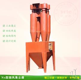 多管组合式旋风集尘器 离心旋风除尘器 设计定制生产