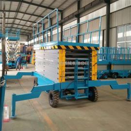 500公斤10米移动剪叉式升降平台 工地施工用液压升降平台