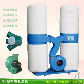 双桶布袋吸尘机 工业家移动式鐾工艺师袋滤清灰器制作厂家