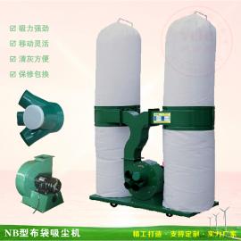 双桶布袋吸尘器 木工机械双筒布袋吸尘机 布袋过滤吸尘集尘器4KW