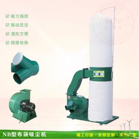 移动式单桶布袋吸尘机 木工机械工业除尘设备 厂家直销