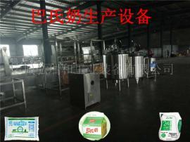 小型巴氏奶杀菌设备-牛奶巴氏灭菌机价格-巴氏马奶生产线厂家