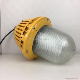 高效节能LED防爆灯 ZBD130 管吊式 防爆平台灯