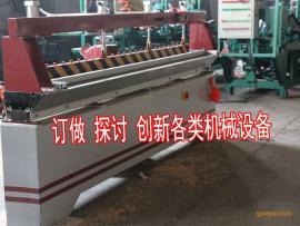 接木机直线修边机木工机械梳齿榫对接机指接机梳齿拼板机铣边机