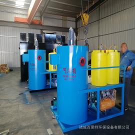 百思特环保 厂家专业生产酸洗磷化污水处理设备、废水处理设备