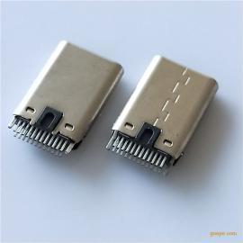 TYPE-C夹板公头 USB 3.1 铆合款L=11.5mm加长款 夹板0.81.0带K脚