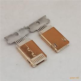 苹果+安卓 二合一 分体式 公头加长L=8.8mm iPhone+micro