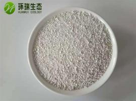 食品�S氨氮去除��--氨氮快速去除-�o二次污染
