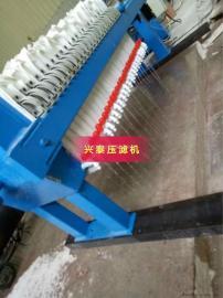 可移动压滤机 小型压滤机 水处理设备 污水过滤环保设备