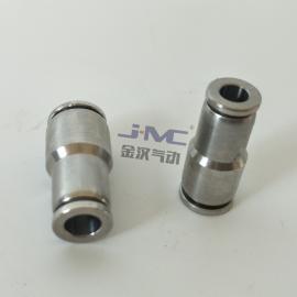 金汉 PG变径直通 不锈钢气动快插接头 不含铜