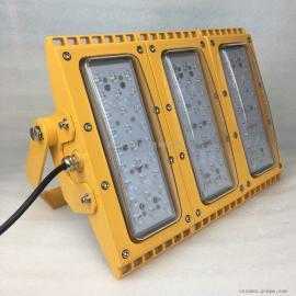 LED防爆路灯 加油站防爆灯 防爆投光灯泛光灯