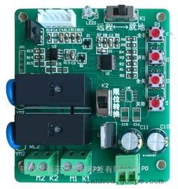 DKJ|DKZ电动执行器智能发送器控制板TD-FSQ