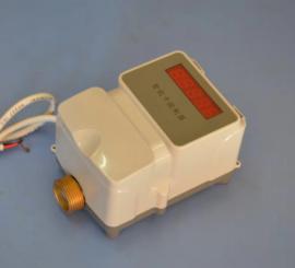 浴室水控器,澡堂洗浴刷卡器