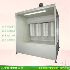 喷涂粉尘净化器 涂装滤筒除尘柜 喷粉除尘柜设计生产厂家